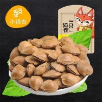 一只狐狸小银杏炒货休闲食品