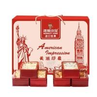 泼猴小圣进口坚果零食休闲食品礼盒装