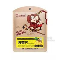 泼猴小圣凤梨片果干零食休闲食品100g