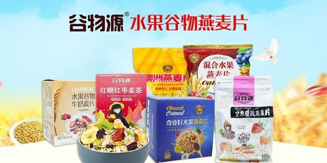 江西谷物源食品有限公司招商