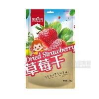 果沐冉冉草莓干果干休闲食品零食58g