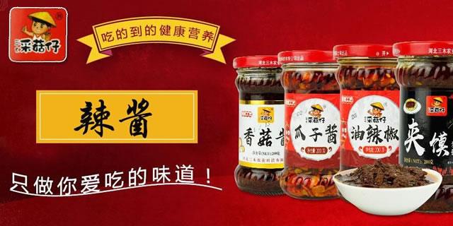 河北三木农业科技有限公司招商