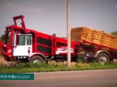大型农业机械的作业效率就是高, 装载草垛的技术令人惊叹不已!