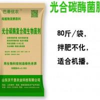 沃千里碳酶系列碳酶菌肥活化土壤防病抗病增产增收