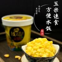 【健康】玉米素食方便小碴粥东北非转基因玉米营养粥