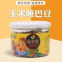 豆食你【健康】玉米哑巴豆东北非转基因玉米地标产品东北老味道