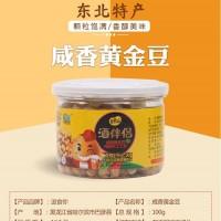 豆食你【健康】咸香黄金豆炒黄豆东北非转基因大豆地标三单包邮