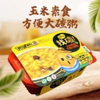 【健康】玉米素食方便大碴粥营养粥玉米粗粮粥东北非转基因玉米