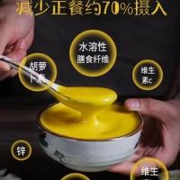 【健康】玉米南瓜粥 四单包邮