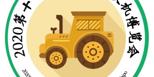 """""""疫""""过天晴后 万物复苏,参展宁夏国际农机博览会抢占市场先机。"""