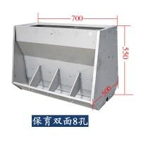 不锈钢料槽  保育双面八孔不锈钢料槽