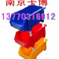 环球牌组立货架,塑料盒-南京卡博 13770316912