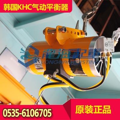 KAB型KHC气动平衡器60kg 以气源为动力 韩国进口