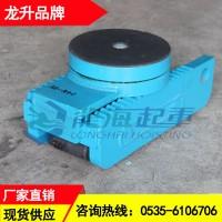 LHRF-T80重物移运器 管路铺设用欧式滚轮小车 可定制