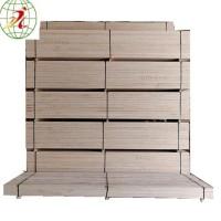 铝材包装箱用免熏蒸木方LVL顺向板木方