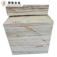 出口托盘用锯末墩杨木LVL包装板胶合木方