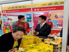 巴彦县绿色食品企业参展第八届黑龙江绿色食品产业博览会和第三届中国·黑龙江国际大米节