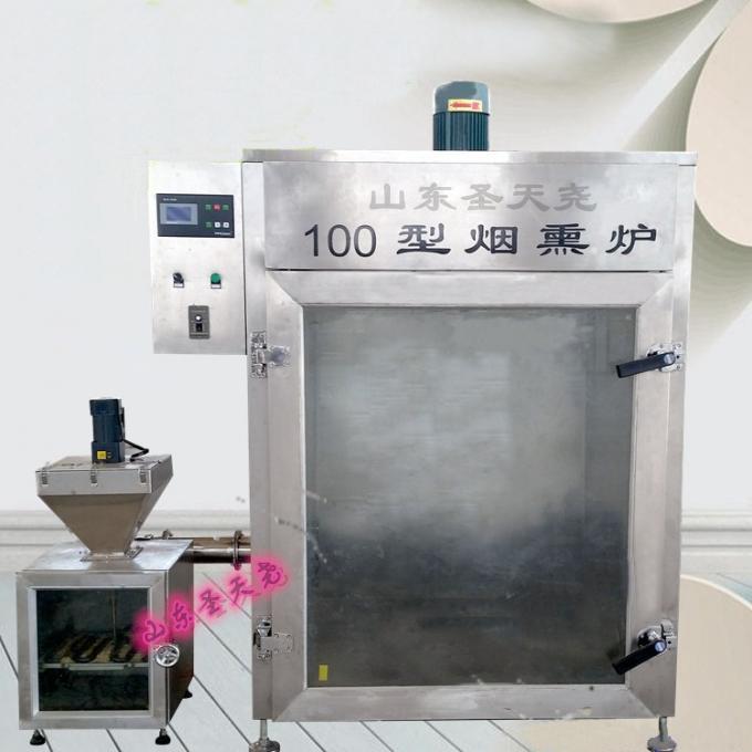 现货供应不锈钢全自动连续封口机夹层锅蒸煮锅酱料煮粥餐厅食堂专用